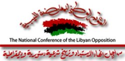 Logo: National Conference of Libyan Opposition